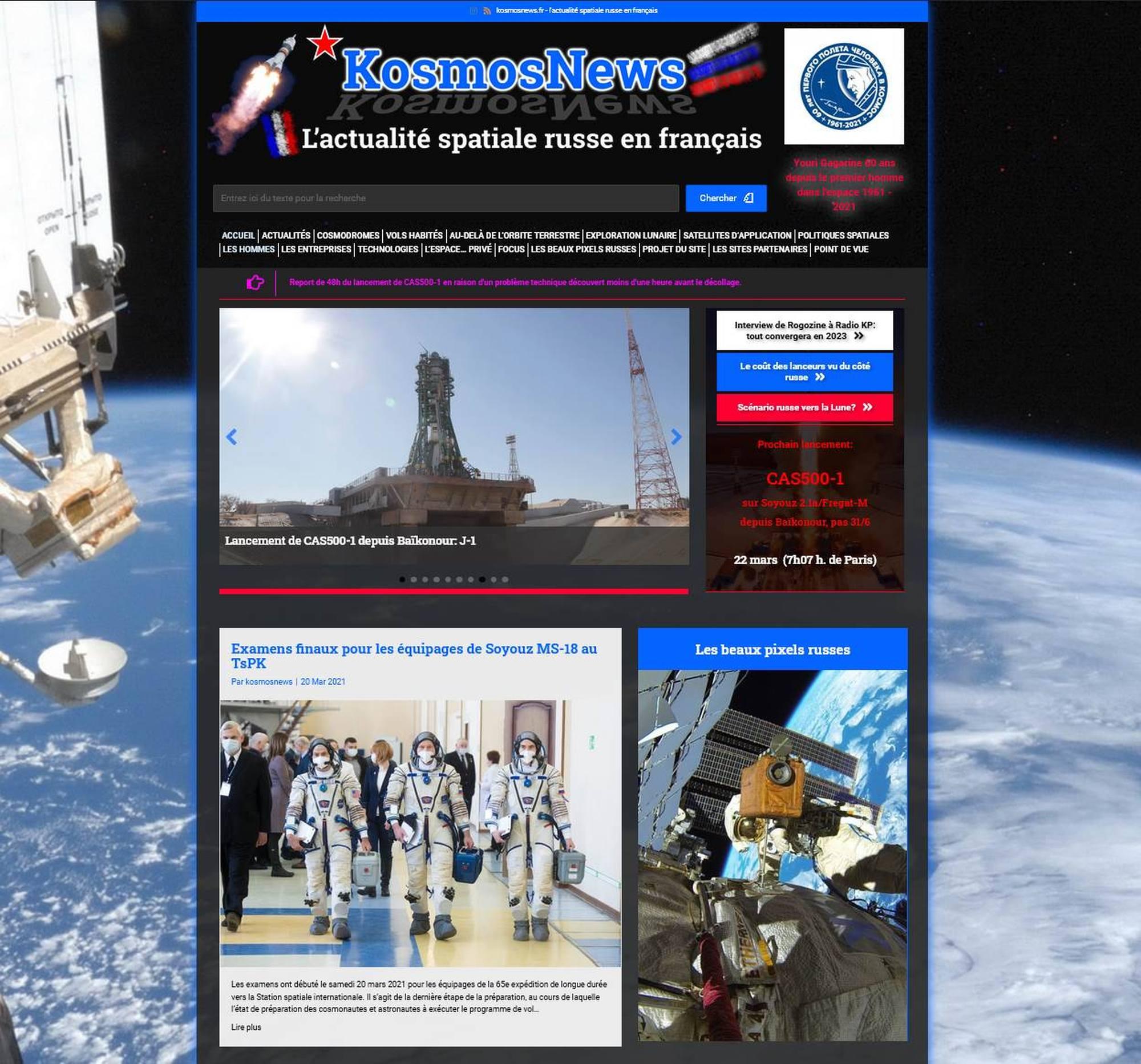 Kosmosnews.fr est un très grops site: une dizaine de pages mais plus de 1500 images !